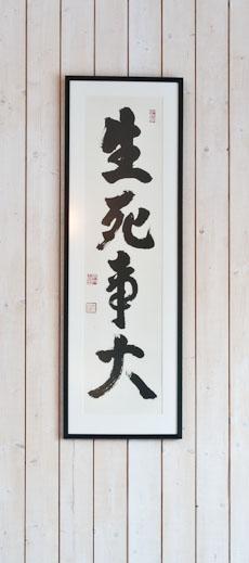 Kaligrafi av Taitsu Kohno, Kyoto Life Death Great Matter